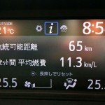 ヴォクシー V 実燃費 ecoモードon
